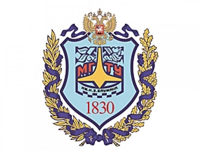 конкурс на стипендию МГТУ им. Н.Э. Баумана