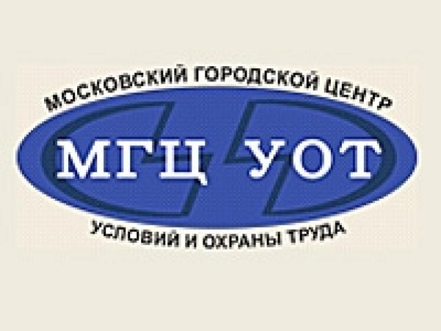 День открытых дверей Московского городского центра условий и охраны труда