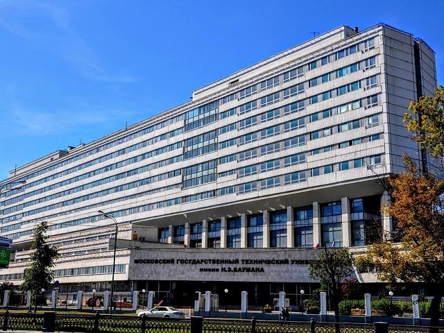 Конференция Безопасные условия образовательной деятельности и охрана труда в подведомственных Минобрнауки России организациях
