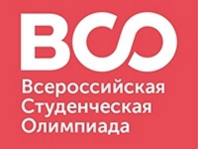 Всероссийская студенческая олимпиада по безопасности жизнедеятельности ВСО 2021