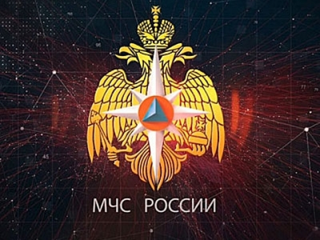 IV Международная научно-практическая конференция Гражданская оборона на страже мира и безопасности
