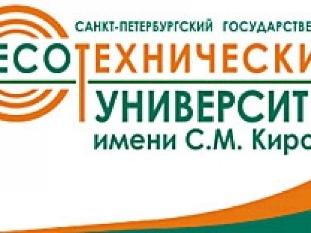 конференция Совершенствование образования и обучения в области безопасности деятельности