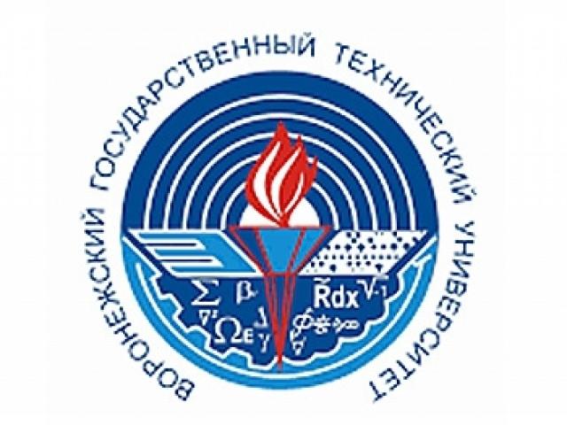 V Международная научно-практическая конференция Комплексные проблемы техносферной безопасности