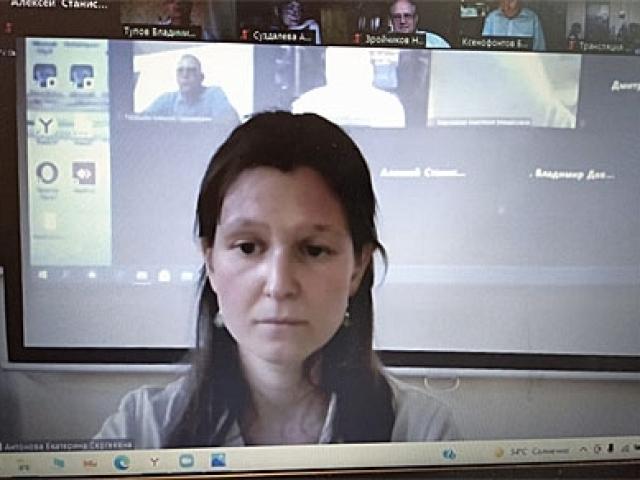 Поздравляем Екатерину Сергеевну Антонову с успешной защитой диссертации!