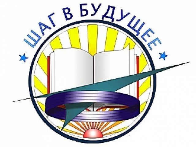 XX научная конференция молодых исследователей «Шаг в будущее, Москва»