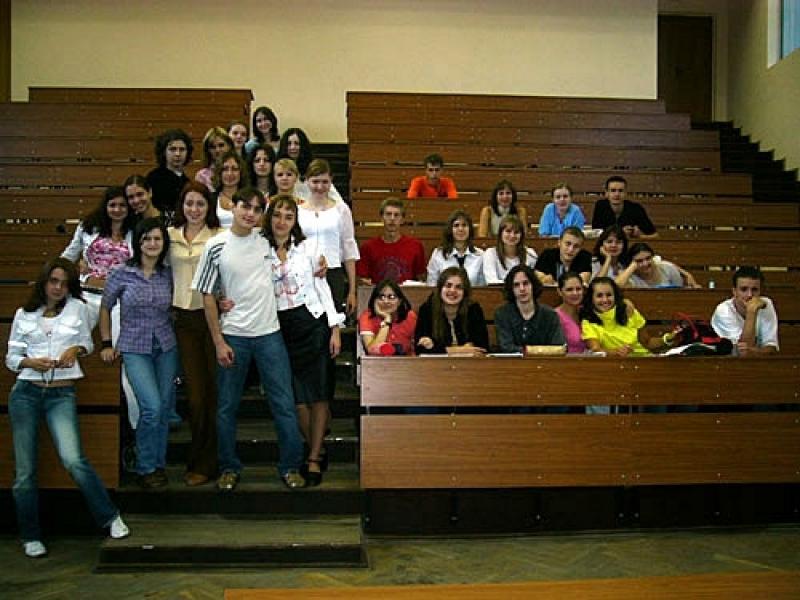 III курс. Осень 2005 года