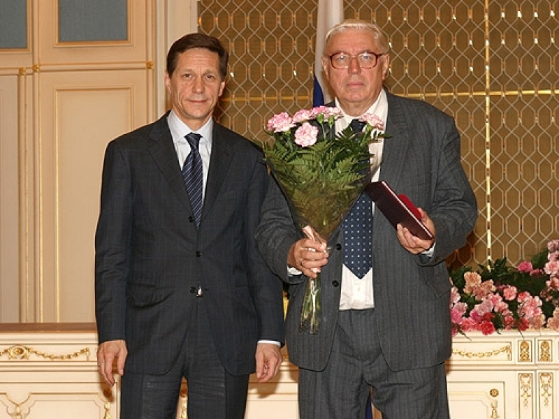 Вручение премии Президента РФ