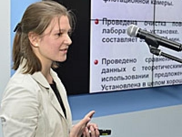 Конференция Будущее машиностроения России