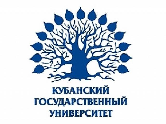 конференция «Высшее образование - техносферной безопасности Краснодарского края»