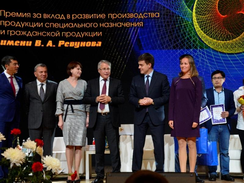 XI Всероссийская конференция Будущее машиностроения