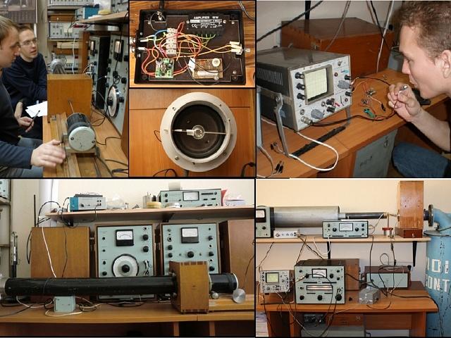 Техническая акустика