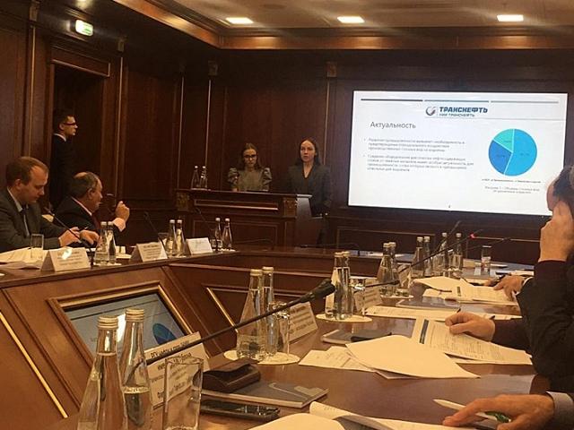 III Международная научно-техническая конференция  «Транснефть»