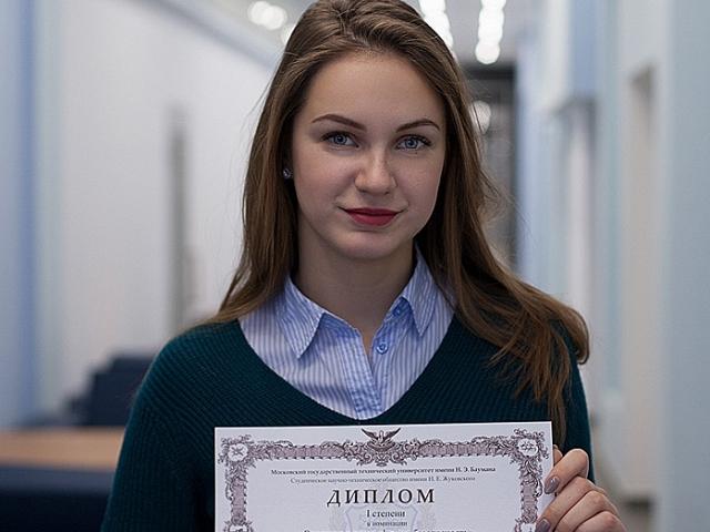 XIII Всероссийская инновационная молодежная научно-техническая выставка