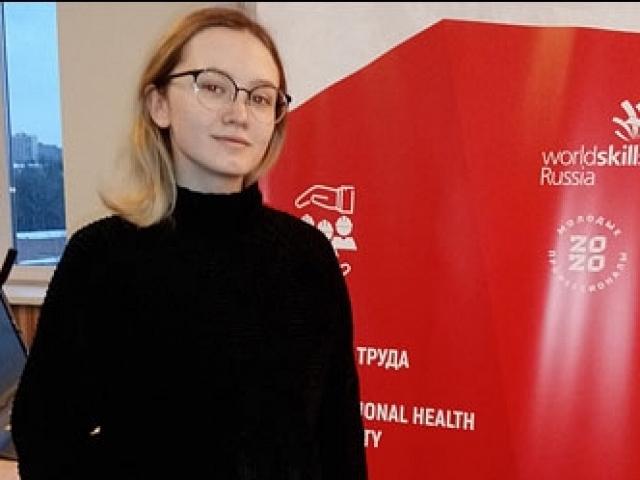 Евгения Озерина победила в чемпионате  WorldSkills